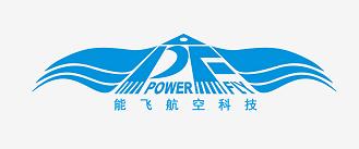 廣東能飛航空科技發展有限公司