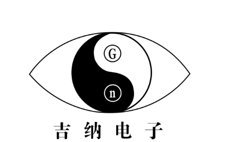 南京吉納電子科技有限公司