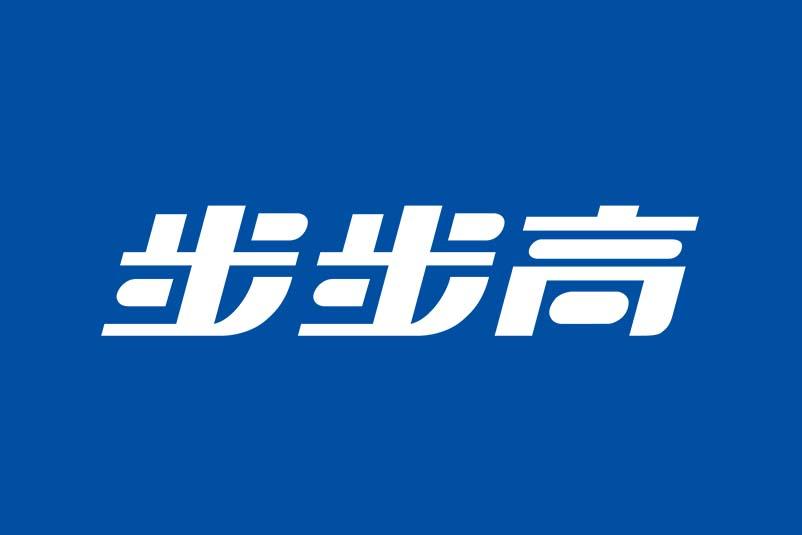 福州日佳電子有限公司