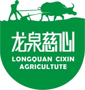 北京福禾谷農業發展有限公司