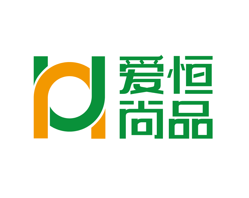 山東愛恒尚品商貿有限公司