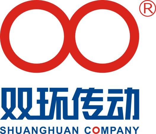 江蘇雙環齒輪有限公司
