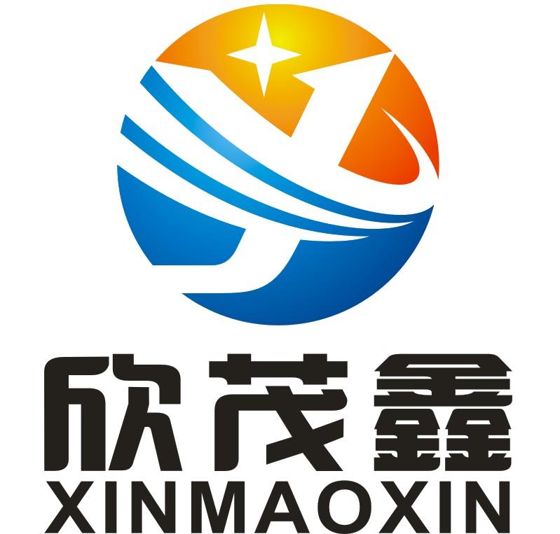 深圳市欣茂鑫实业有限公司