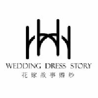 天津市花嫁故事婚紗禮服店