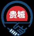 廣州市貴城裝飾工程有限公司