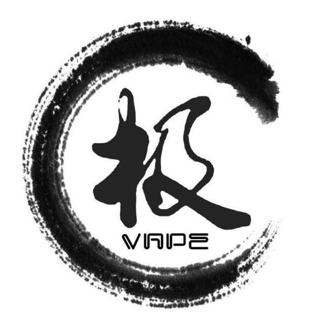 青岛极雾行者电子科技有限公司