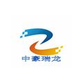 深圳中豪瑞龙新能源有限公司