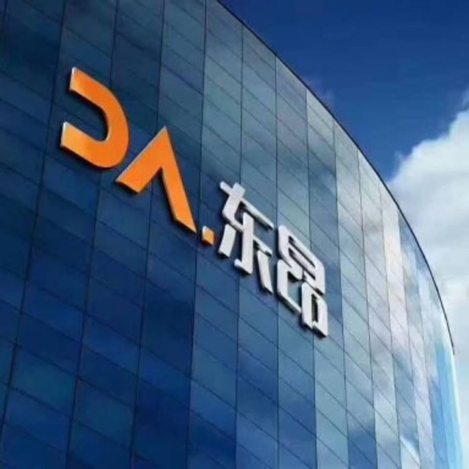 深圳市東昂科技有限公司