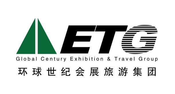 成都環球世紀會展旅游集團有限公司