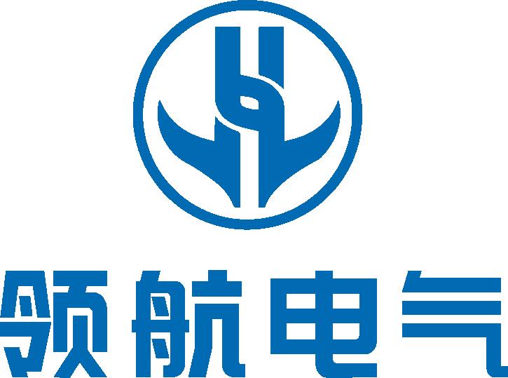 珠海領航電氣有限公司