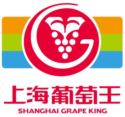 上海葡萄王企業有限公司