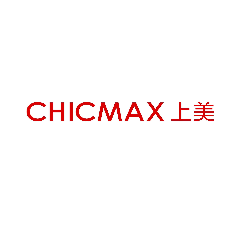 上海上美化妝品有限公司