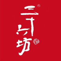 四川三十六坊貿易有限公司