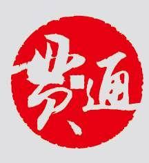杭州貫通營銷策劃有限公司