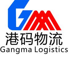 深圳市港碼物流有限公司