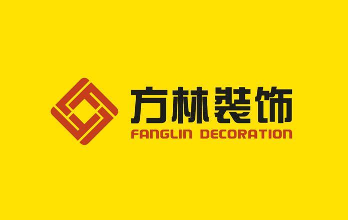 武汉市方林装饰工程有限公司