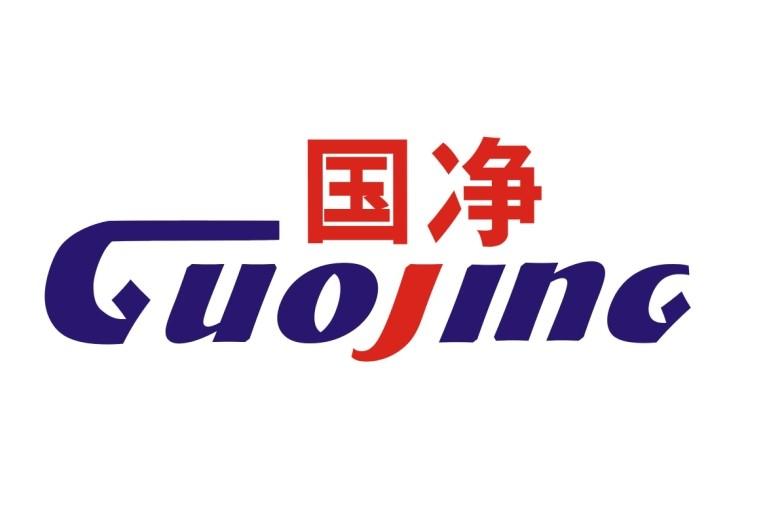 四川國凈科技有限公司