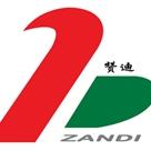 上海贊迪網絡科技有限公司