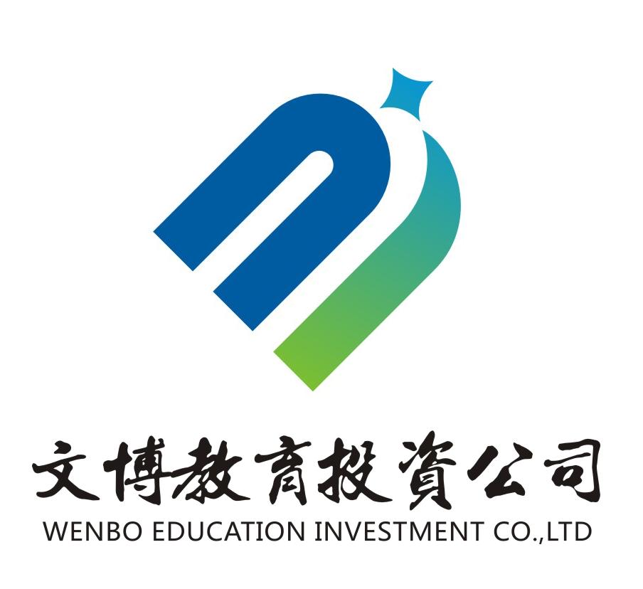 福建文博教育投資有限公司
