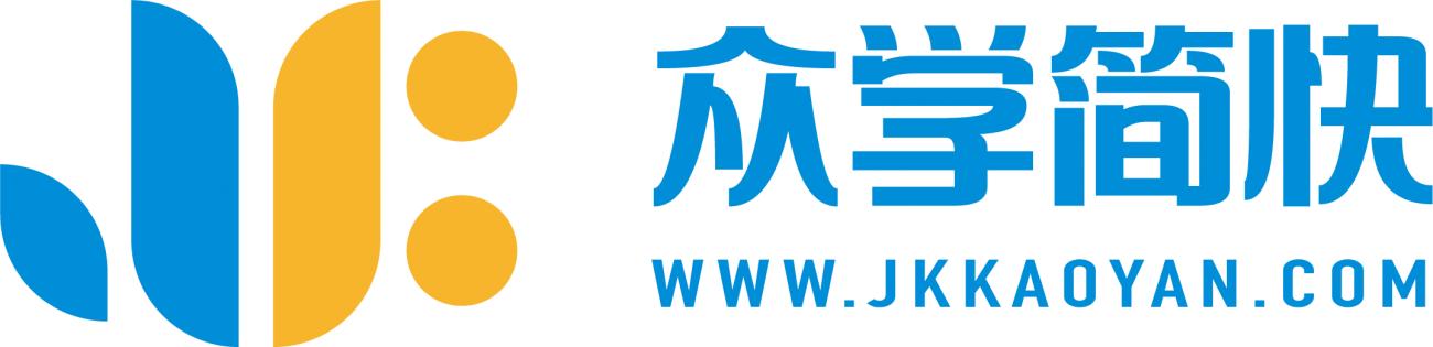 湖南省眾學簡快教育科技有限公司