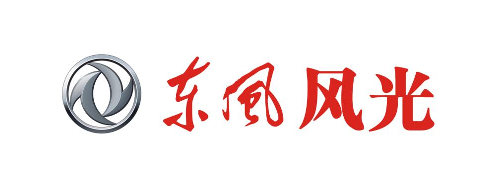 廣州市淇鋒汽車貿易有限公司