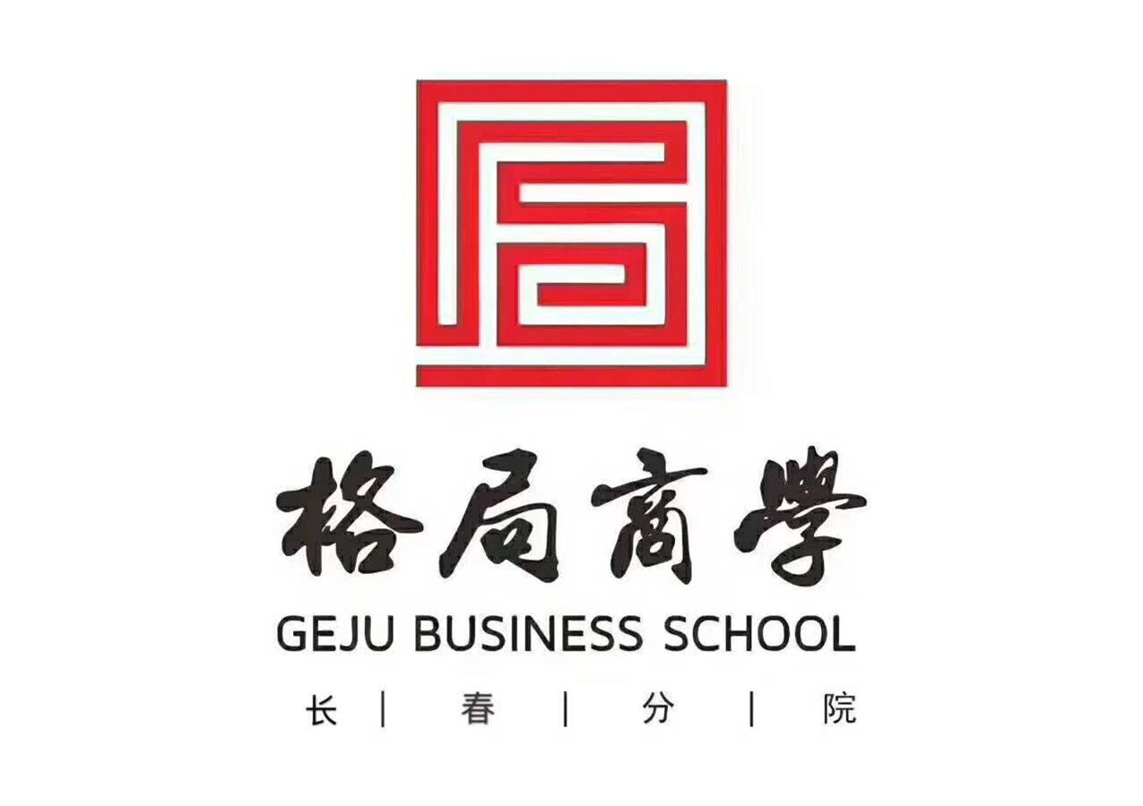 吉林省格局教育科技有限公司