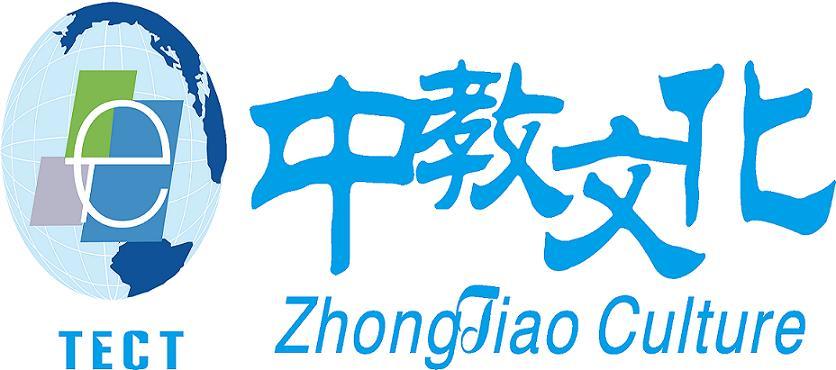 深圳市中教文化传播有限公司
