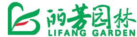 廣州麗芳園林生態科技股份有限公司
