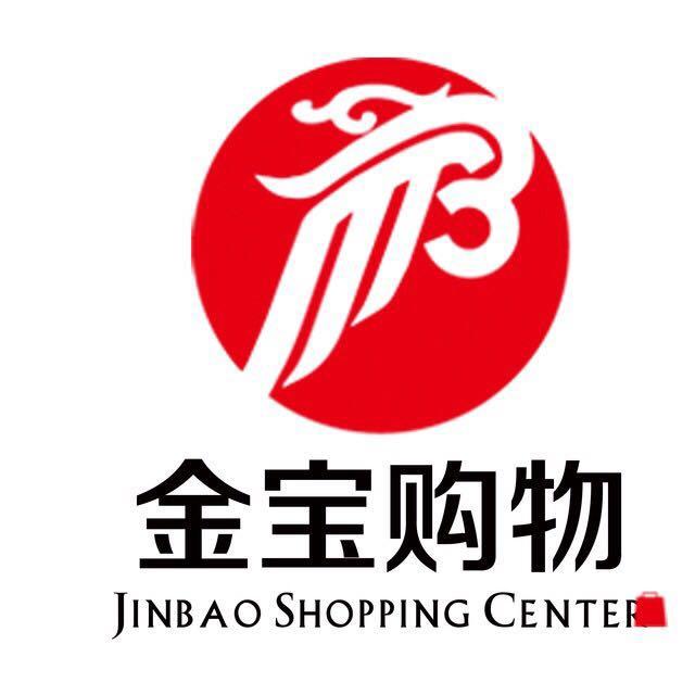 龍江縣潤泰金寶購物中心有限公司