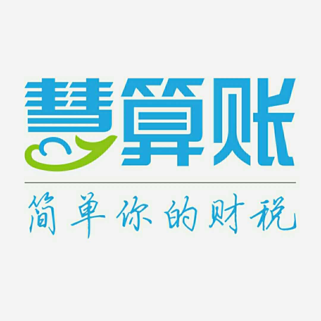 天津公瑾財務咨詢有限公司