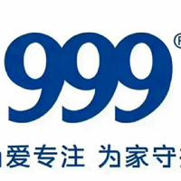 深圳華潤三九醫藥貿易有限公司