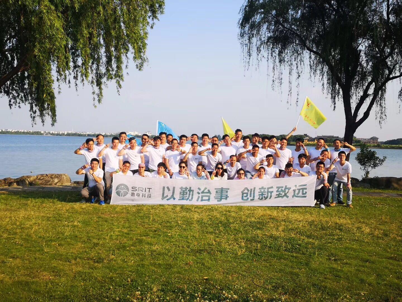 上海勤電信息科技有限公司