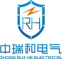 北京中瑞和電氣有限公司