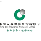 中國人壽保險股份有限公司天津市分公司第二營銷服務部