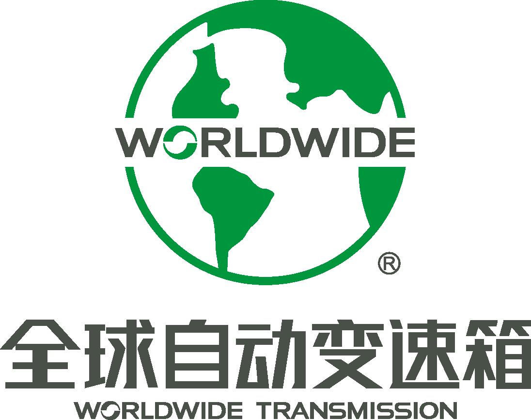 廣州市花都全球自動變速箱有限公司