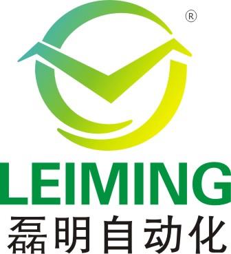 重庆磊明工业自动化设备有限公司