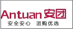 長沙安團網絡科技有限公司