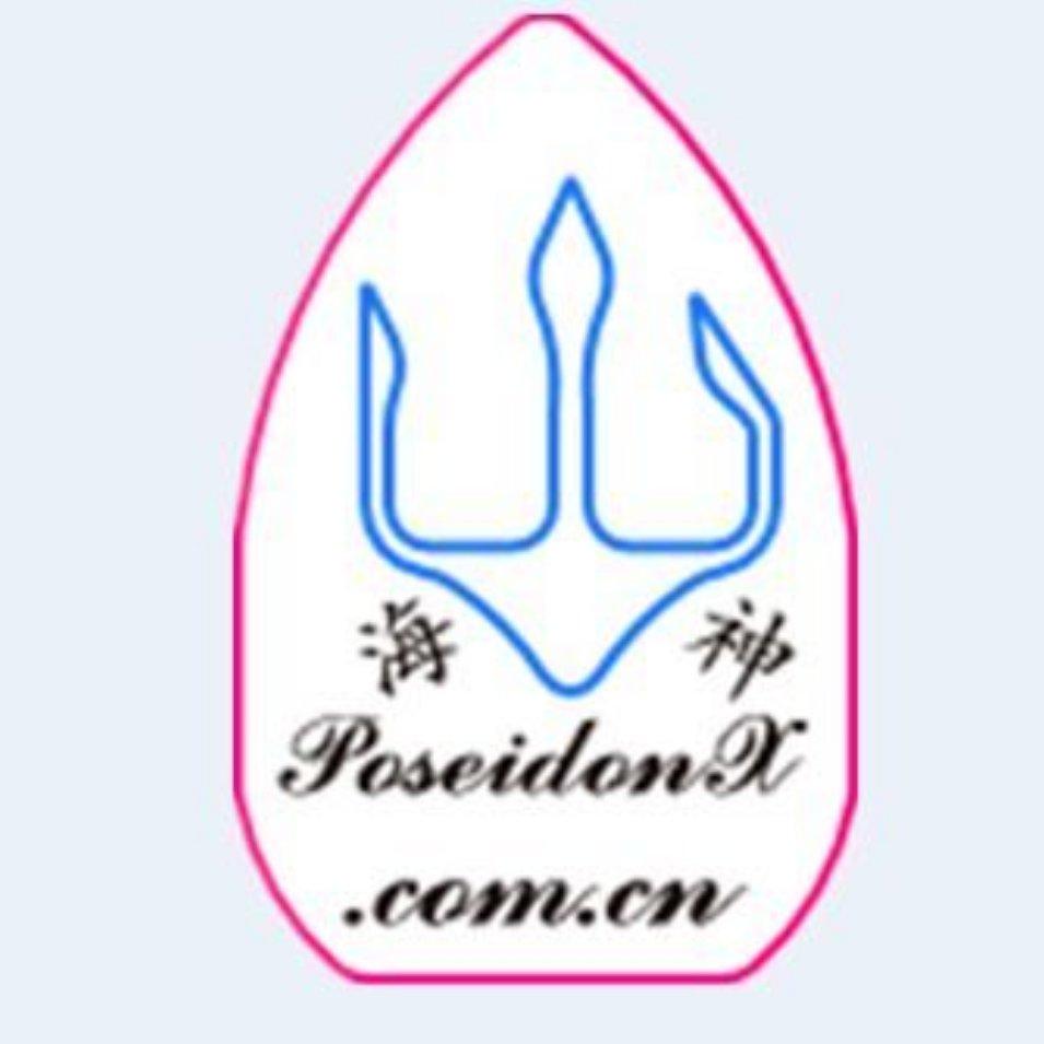 珠海海神游艇設備有限公司
