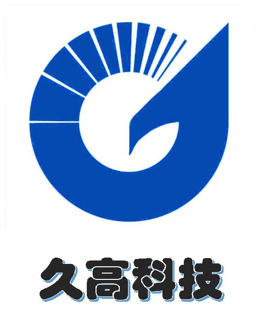 江蘇久高電子科技有限公司