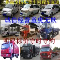 上海振妙物流有限公司