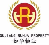 西安曲江如華物業管理有限公司