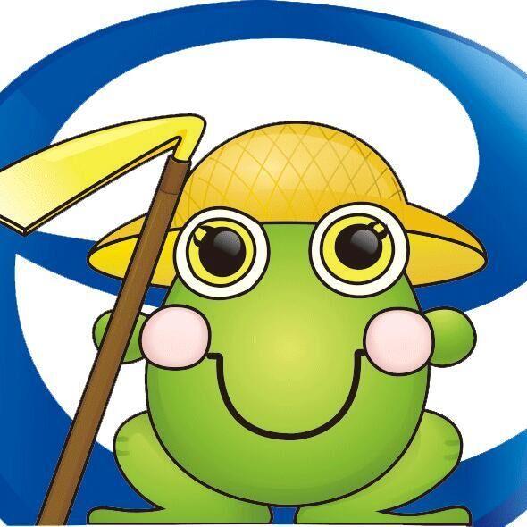 重慶小青蛙企業孵化器有限公司