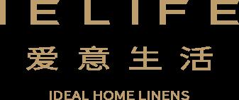 北京愛意生活電子商務有限公司