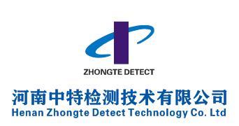 河南中特檢測技術有限公司