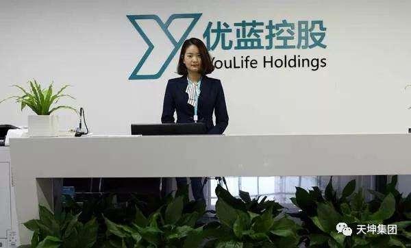 上海优尔蓝信息科技股份有限公司山东分公司