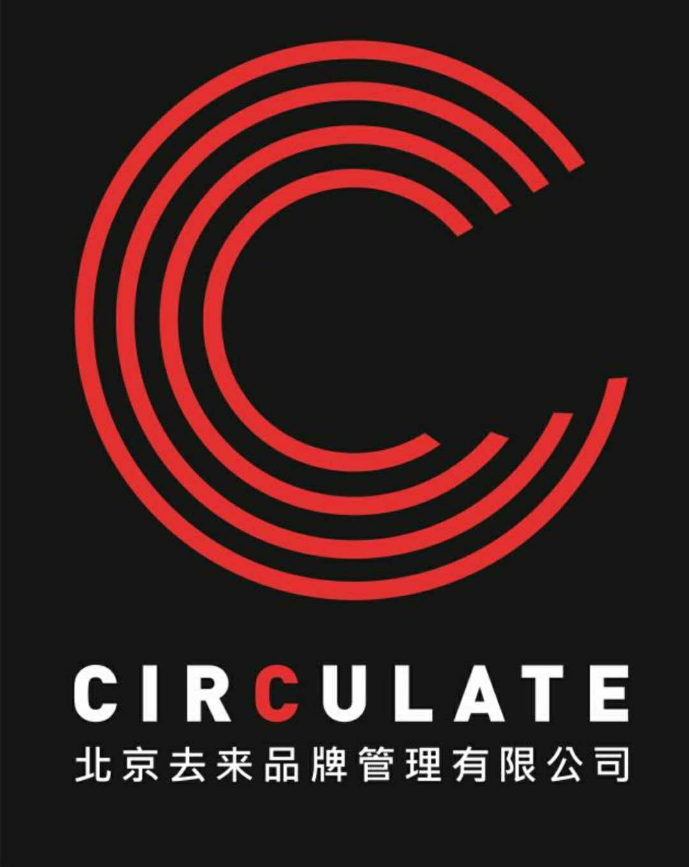 北京去來品牌管理有限公司