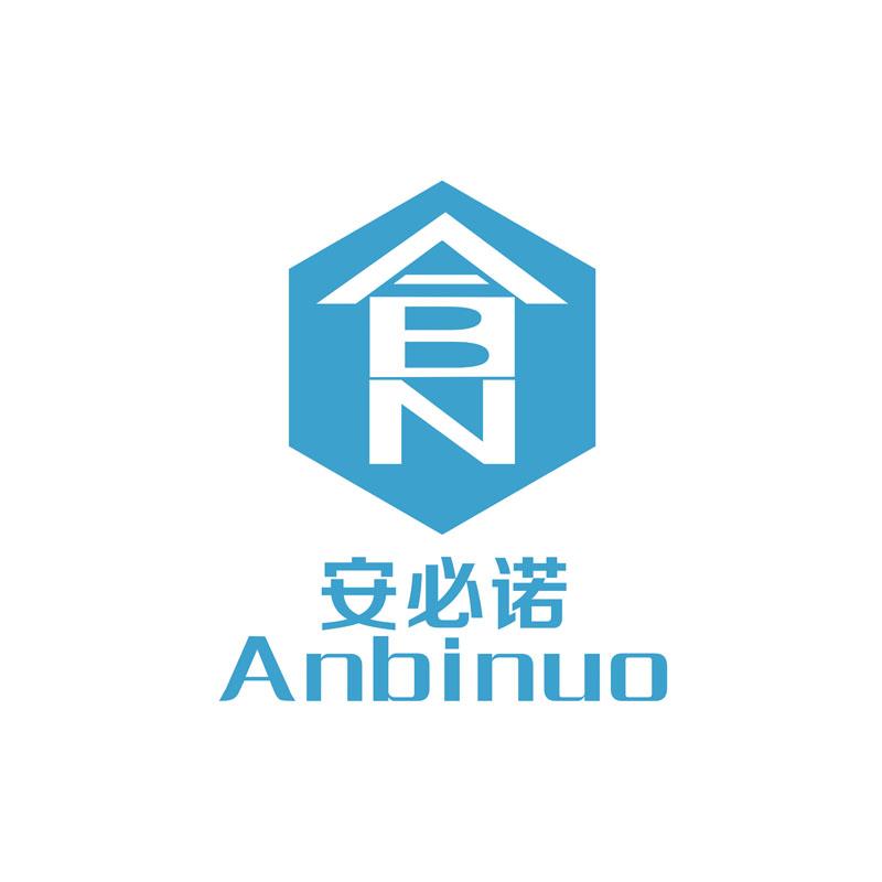 河南安必諾檢測技術有限公司