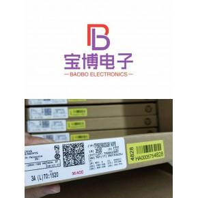 ic电子回收中心   诚信收购ic电子