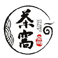 石家庄茶窝茶叶销售有限公司