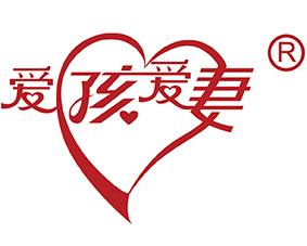 江蘇愛孩愛妻家政服務有限公司